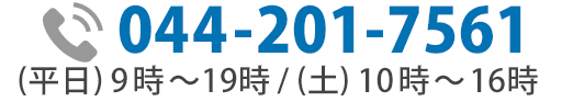 0120-182-256