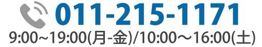 011-215-1171